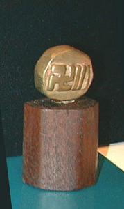 ashanti goldweight